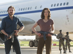 Entebbe 1
